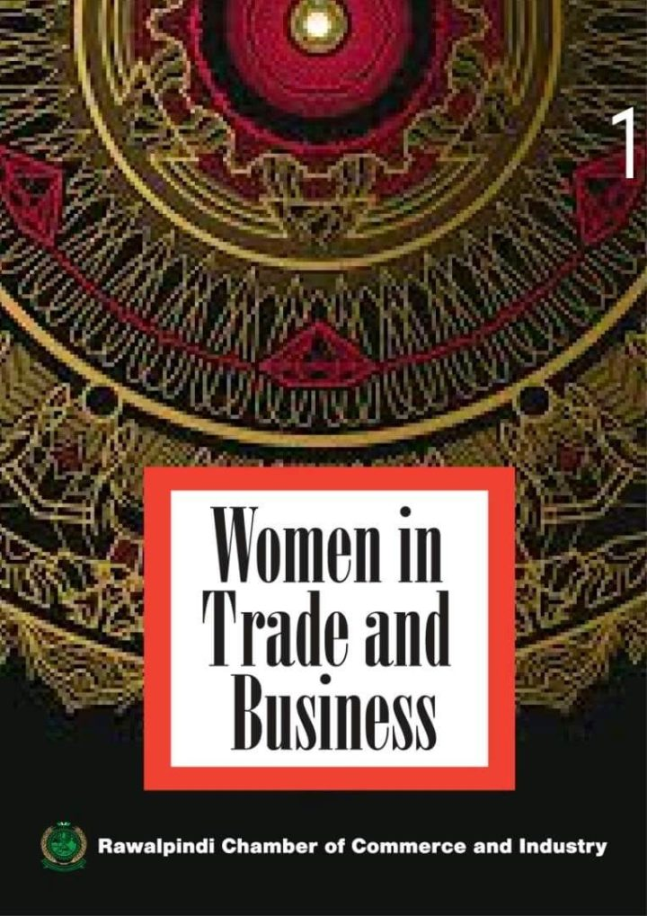 Preferential treatment of women in trade and business in Pakistan